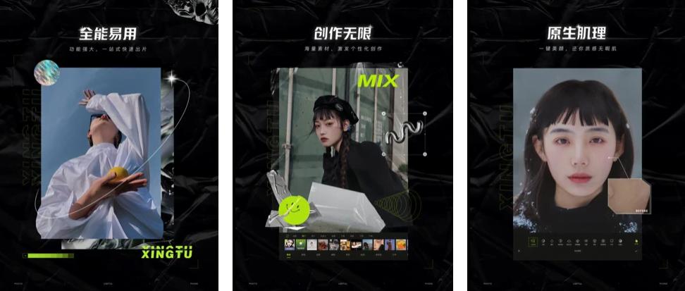 Download Xingtu Untuk iOS/iPhone/iPad
