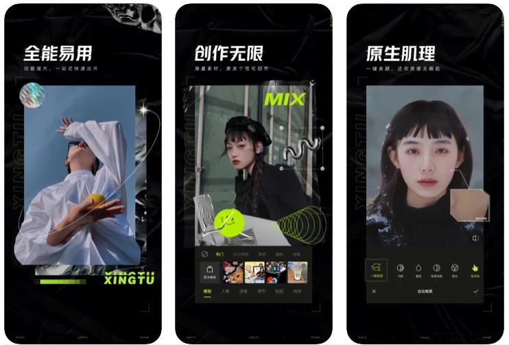 Xingtu Apk Untuk Android